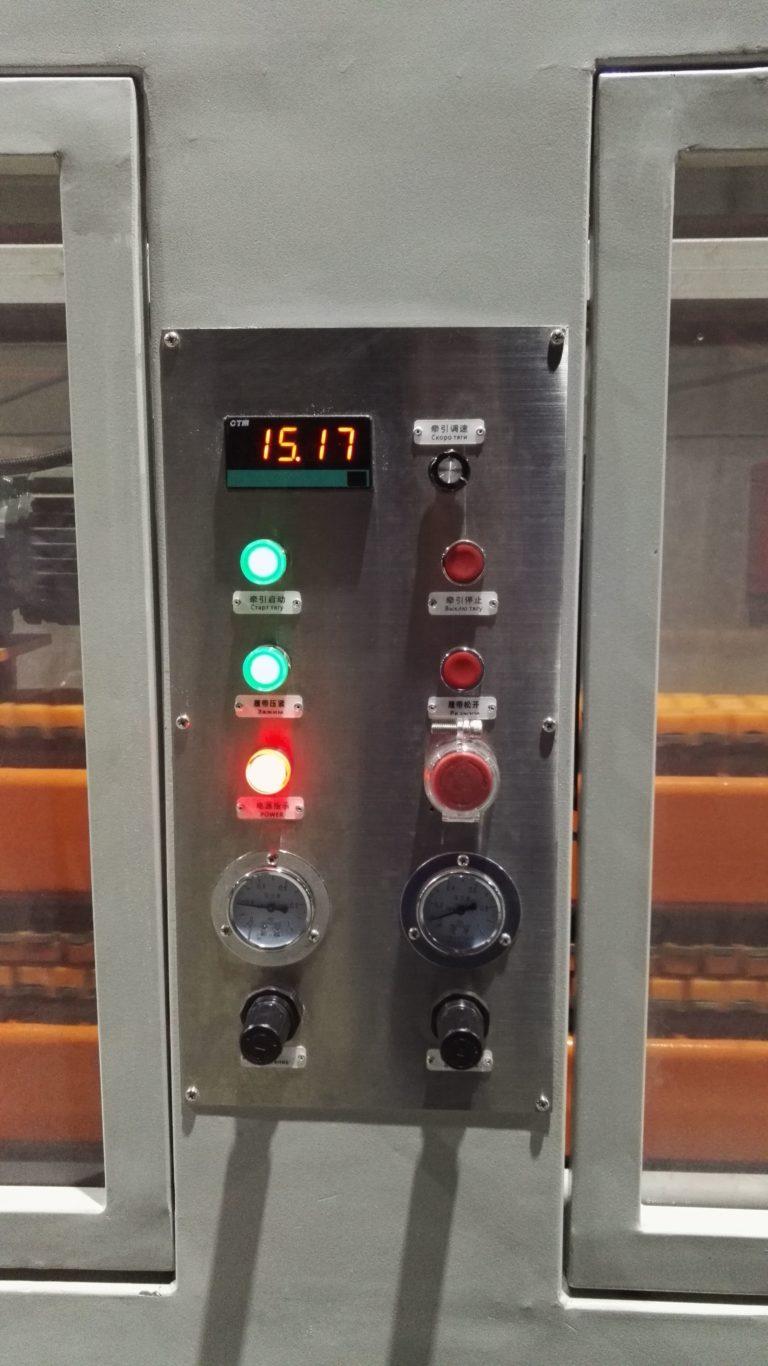 Отрезное устройство с PLC