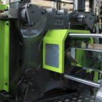IBMR200-S6